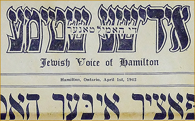 Not Just a Jewish Voice but Jewish Eyes: Henry Balinson and the Jewish Voice of Hamilton by Gary Barwin