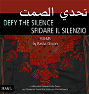 Defy the Silence: POEMS by Rasha Omran