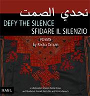 Defy the Silence: POEMS by Rasha Omran